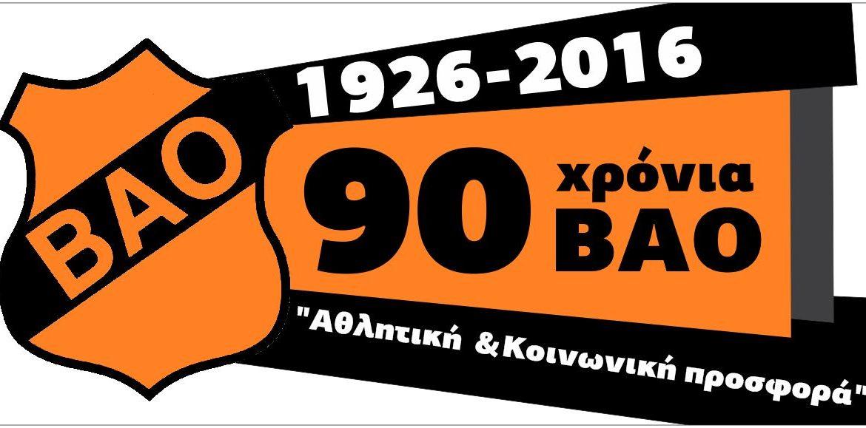 banner-400x900-bao