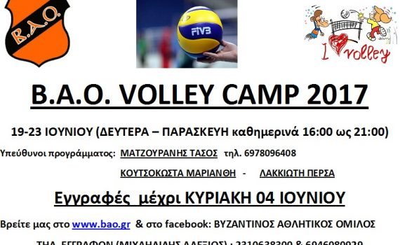 VOLLEY CAMP 2017