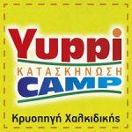 YuppiCamp2