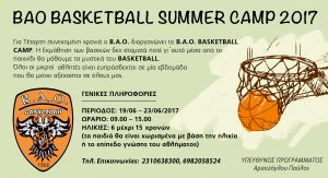 Summer Camp2