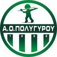 Α.Ο. ΠΟΛΥΓΥΡΟΥ