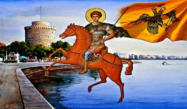 agios_dimitrios_thessaloniki1 edited