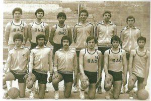 ANDIKH OMADA 1977-78